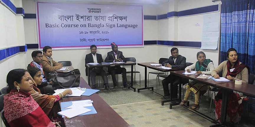 Training on Basic Bangla Sign Language
