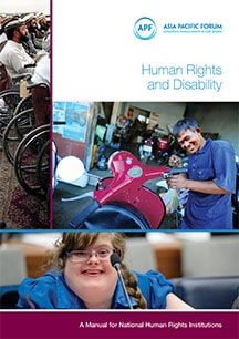 Cover of the A Manual for National Human Rights Institutions