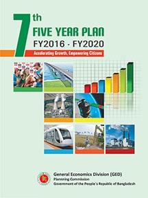 Cover of the 7th Five year plan